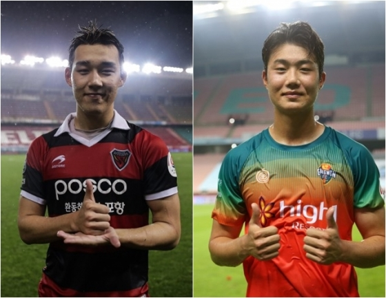포항 송민규(왼쪽)와 강원 김지현. /사진=한국프로축구연맹 제공