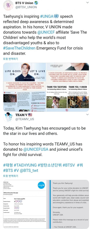 """방탄소년단 뷔 팬들, 아이들을 위한 기부ing..""""뷔 UN 연설 영감"""""""