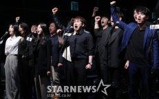 가슴 뜨거워지는 뮤지컬 '광주'