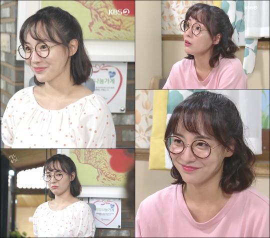 /사진=KBS 2TV '비밀의 남자' 방송화면 캡처
