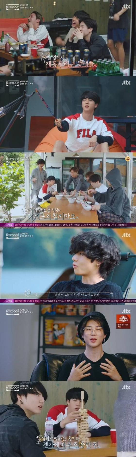 /사진=JTBC '인더숲 BTS편' 방송화면 캡처