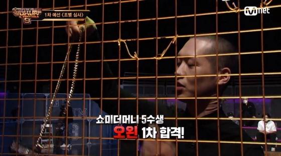 /사진=엠넷 '쇼미더머니9' 방송화면 캡처