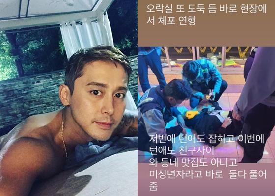 /사진=김상혁 인스타그램 캡처