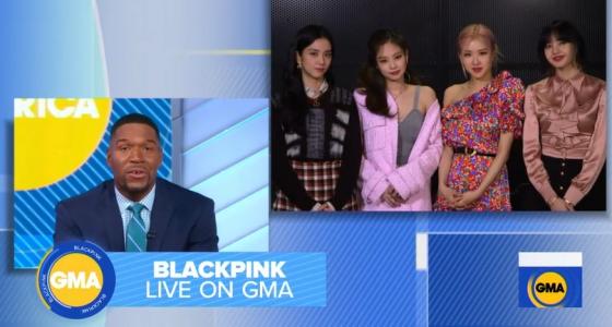 /사진='GMA' 방송화면