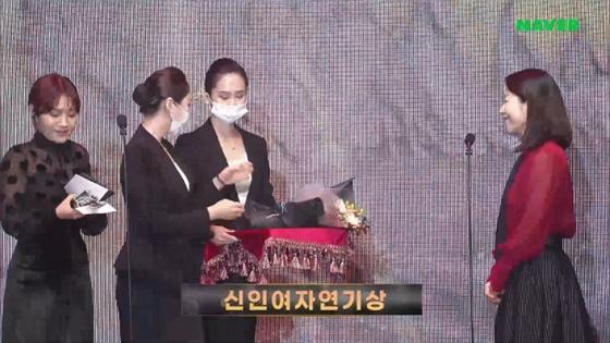 강말금 /사진=네이버TV 방송화면 캡처