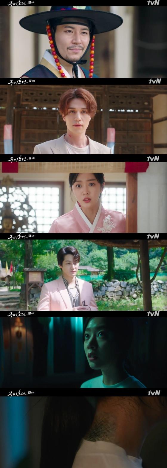 /사진=tvN '구미호뎐' 방송화면 캡처