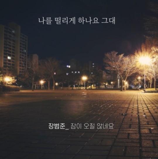 장범준 '잠이 오질 않네요' 발매 동시 차트인+유튜브 조회수 폭발[스타이슈]