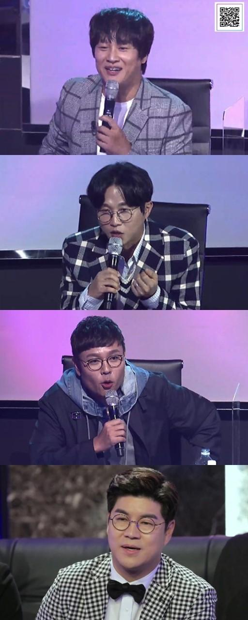 /사진제공=MBN '인생역전 뮤직게임쇼 - 로또싱어'
