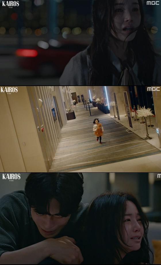 /사진= MBC드라마 '카이로스' 방송 화면