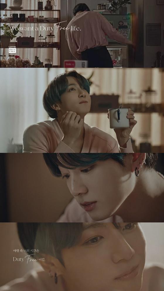 방탄소년단 정국(BTS JUNGKOOK) /사진=롯데면세점 유튜브