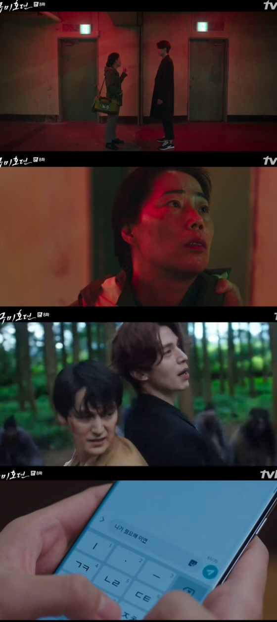 /사진= tvN 드라마 '구미호뎐' 방송 화면
