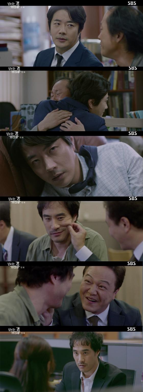 /사진=SBS 금토드라마 '날아라 개천용' 방송화면 캡처