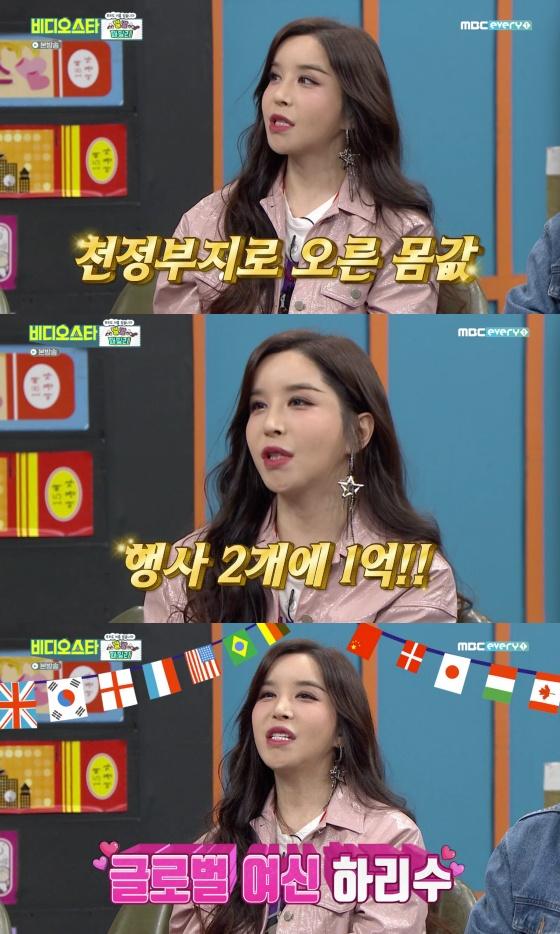 /사진=MBC 에브리원 예능프로그램 '비디오스타' 방송화면 캡쳐