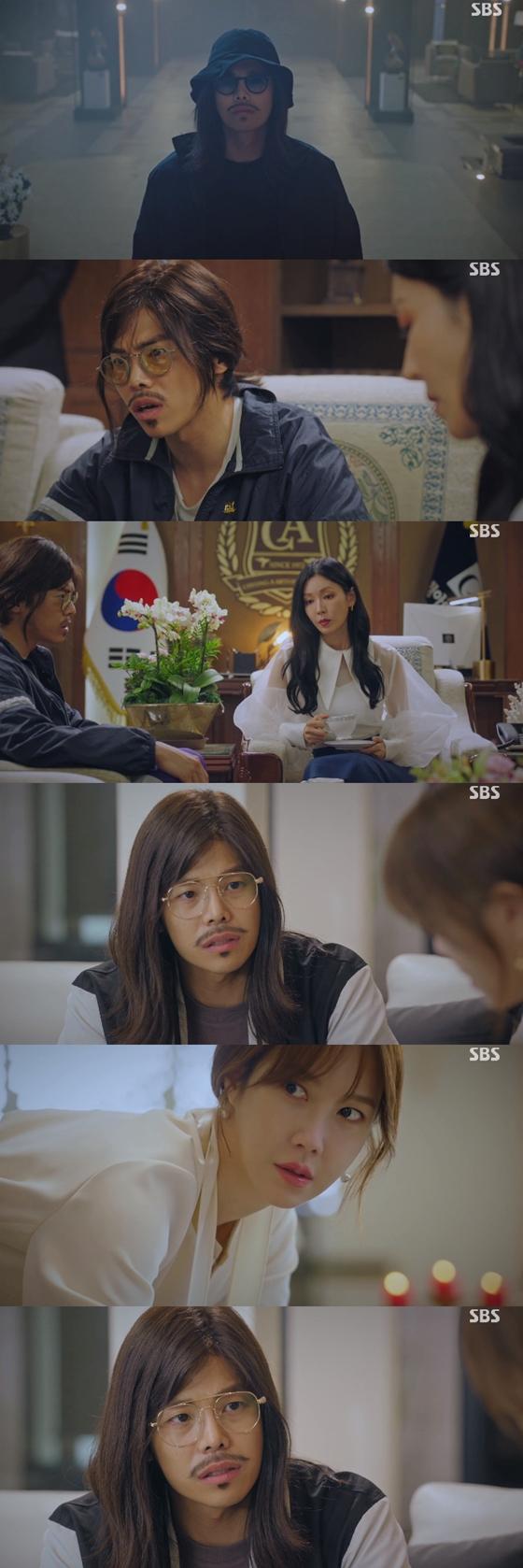 /사진제공=SBS 월화드라마 '펜트하우스' 방송 화면 캡처