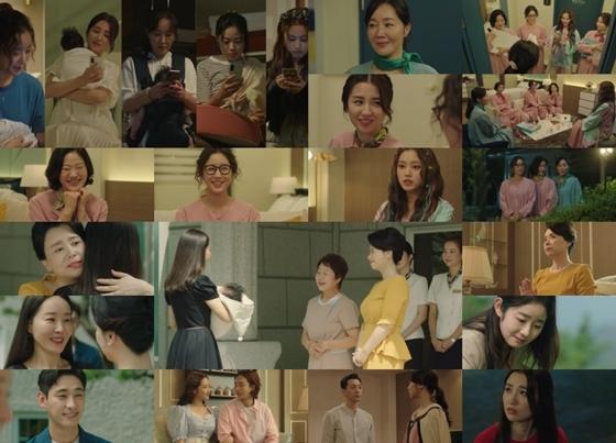 /사진제공=tvN 월화드라마 '산후조리원'