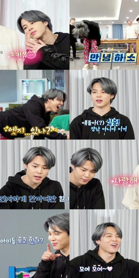 방탄소년단 지민(BTS JIMIN) /사진='달려라 방탄'