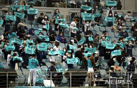 20일 한국시리즈 3차전이 열린 고척스카이돔. 마스크를 쓴 채 응원전을 펼치고 있는 NC 팬들. /사진=뉴시스
