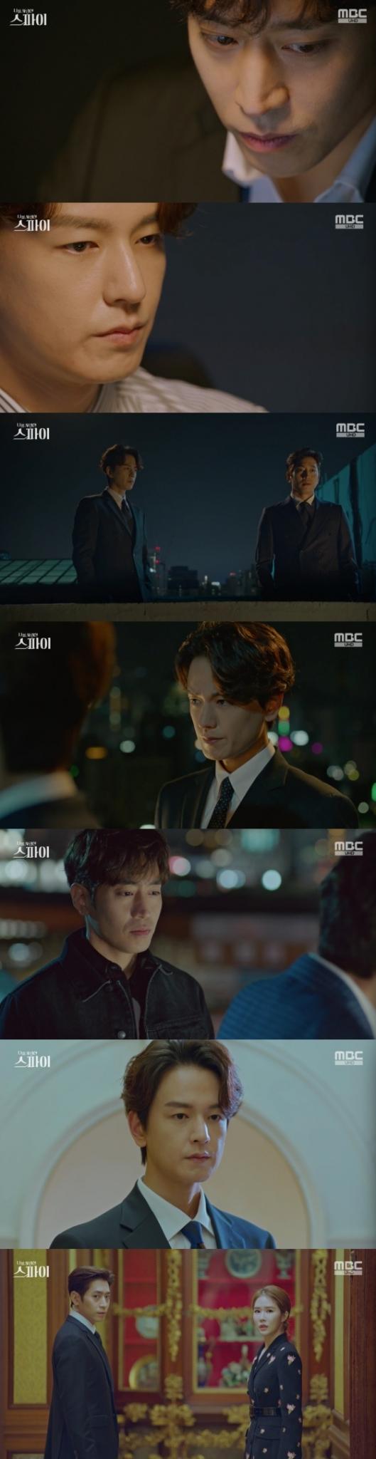 /사진=MBC 수목드라마 '나를 사랑한 스파이' 방송화면 캡처