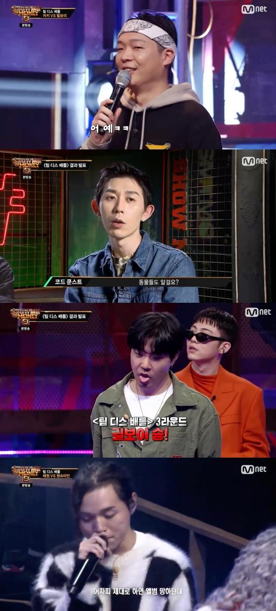 /사진=Mnet '쇼미더머니9' 방송화면 캡처