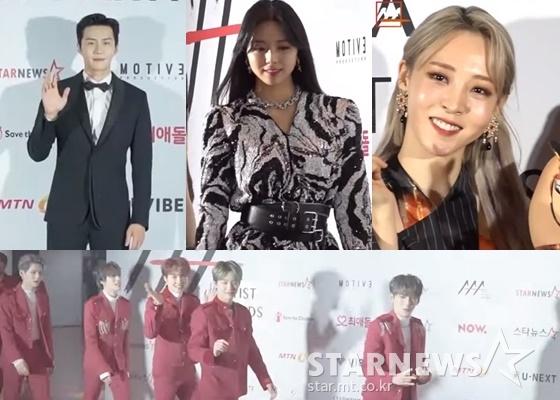 /사진=스타뉴스 유튜브 채널 '2020 Asia Artist Awards Red Carpet Preview 레드카펫 직캠 프리뷰' 영상 화면 캡쳐