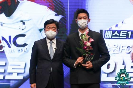 권오갑(왼쪽) 한국프로축구연맹 총재와 2020 K리그2 MVP 안병준. /사진=한국프로축구연맹 제공