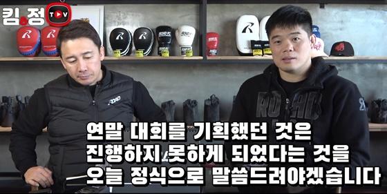 정문홍 회장과 김대환 대표(오른쪽). /사진=로드FC 제공