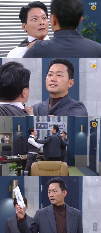 /사진= KBS 1TV 드라마 '누가 뭐래도' 방송 화면