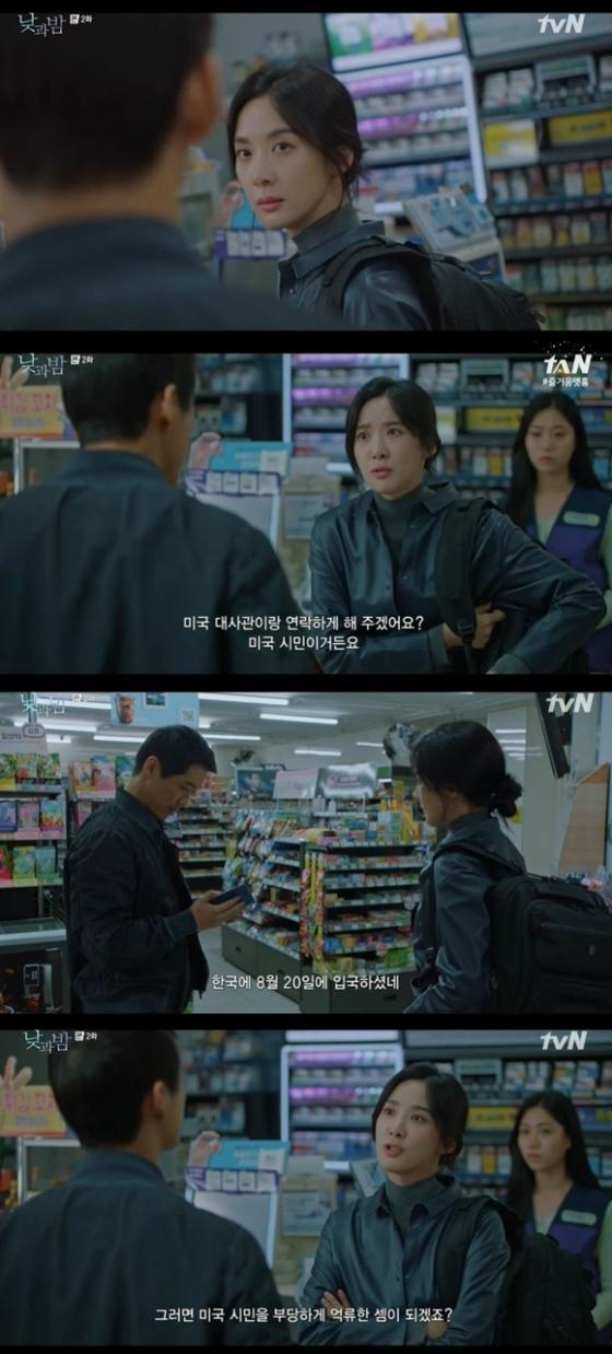 /사진= tvN 드라마 '낮과 밤' 방송 화면