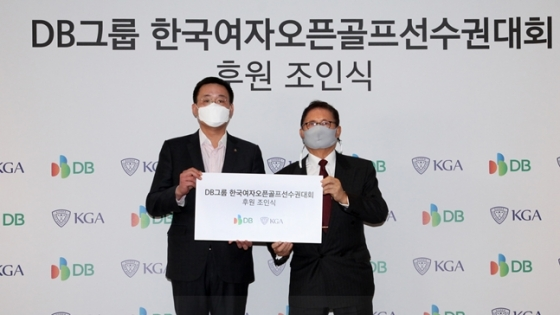 DB그룹 김남호 회장과 대한골프협회 허광수 회장(오른쪽)./사진=크라우닝