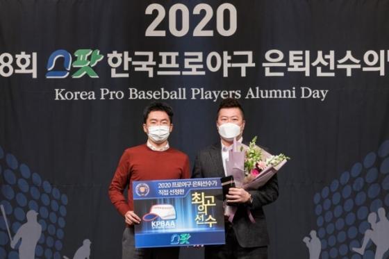 최고의 선수상을 받은 최형우(오른쪽).  /사진=한국프로야구은퇴선수협회