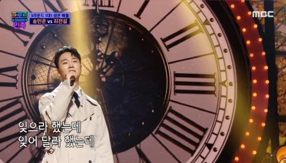 '트로트의 민족' 송민준, 오늘(4일) 혼자사는 집 공개..준결승 진출할까