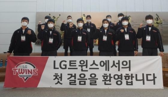 LG 트윈스가 2021년 신인선수 교육을 마쳤다. /사진=LG 트윈스 제공