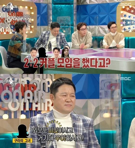 /사진= MBC 예능 '라디오스타' 방송 화면