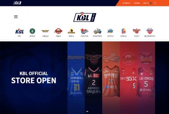 KBL이 'KBL 스토어'를 14일 오픈했다. /사진=KBL 제공