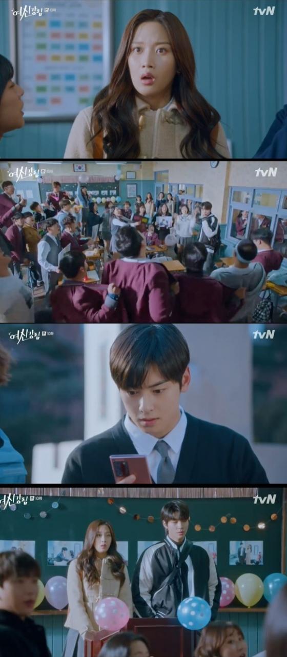 /사진= tvN 드라마 '여신강림' 방송 화면