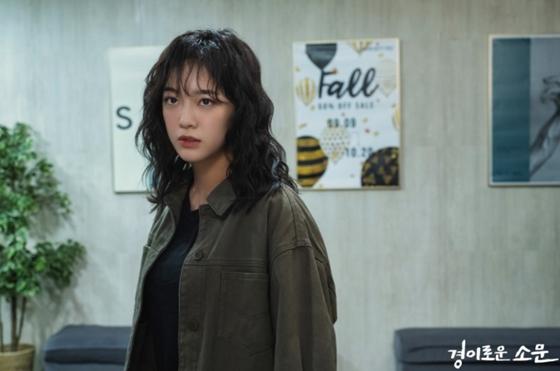 OCN 토일 오리지널 '경이로운 소문' 도하나 역의 김세정./사진=OCN