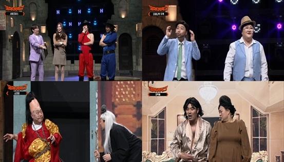 /사진=tvN '코미디빅리그'