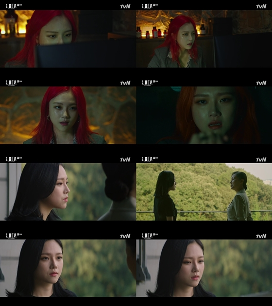 tvN 월화드라마 '루카 : 더 비기닝'에서 정다은이 김성오를 향한 가슴 절절한 충성심을 보여줬다./사진=tvN 월화드라마 '루카 : 더 비기닝' 방송 화면 캡처