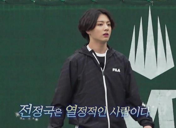 방탄소년단 정국(BTS JUNGKOOK) /사진='달려라 방탄'(Run BTS)