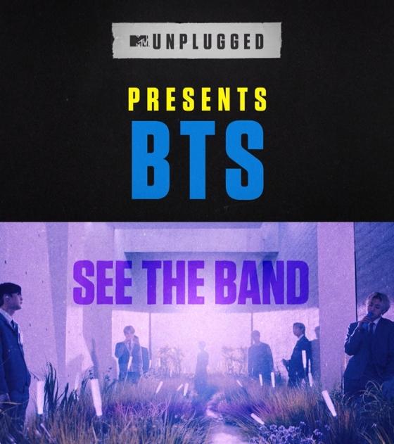"""방탄소년단 'MTV Unplugged Presents: BTS' 24일 오전 11시 방송 """"전설들 무대 영광"""""""