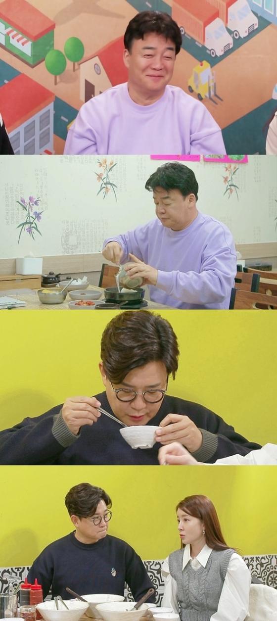 SBS '백종원의 골목식당'에서 백종원이 연우새우덮밥집 사장님에게 식당을 계속할지 묻게 된다./사진제공=SBS