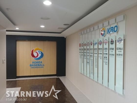 KBO가 2021 초·중·고 창단팀 야구용품 납품업체 선정을 위한 입찰을 실시한다. /사진=김동영 기자