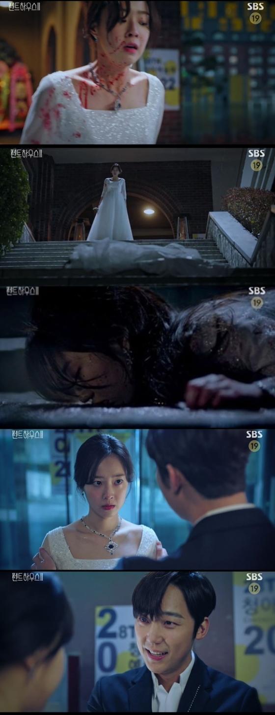 /사진= SBS 드라마 '펜트하우스' 방소 ㅇ화면