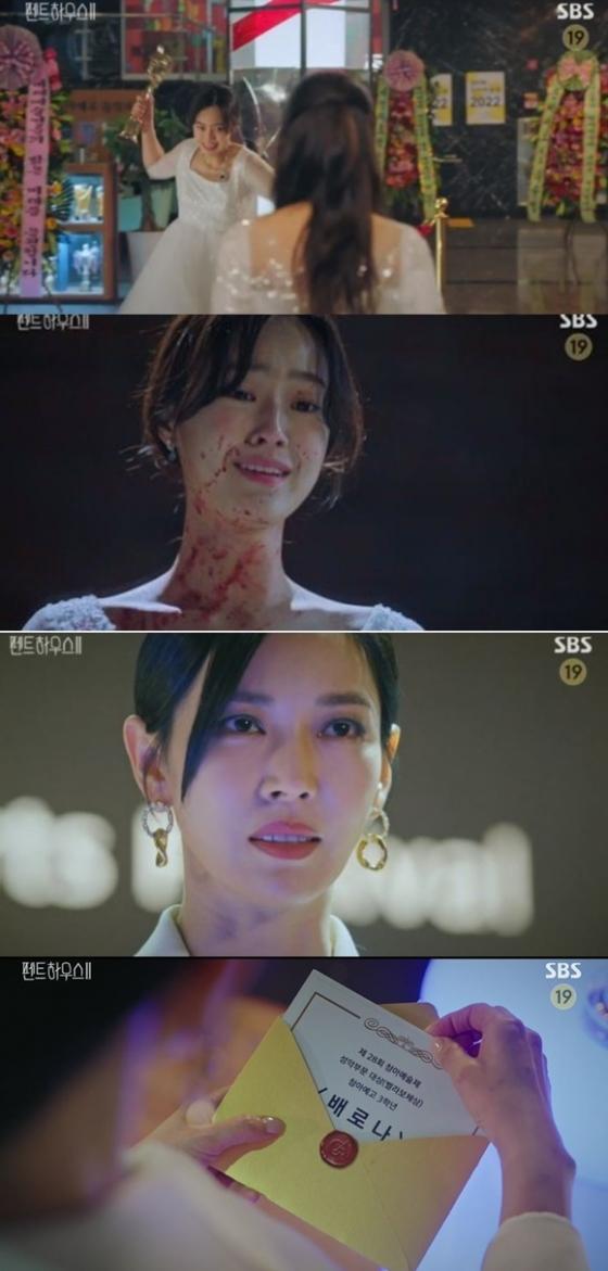 /사진= SBS 드라마 '펜트하우스2' 방송 화면