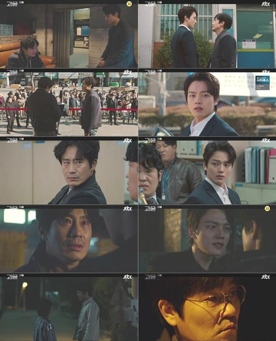/사진=JTBC '괴물' 방송화면