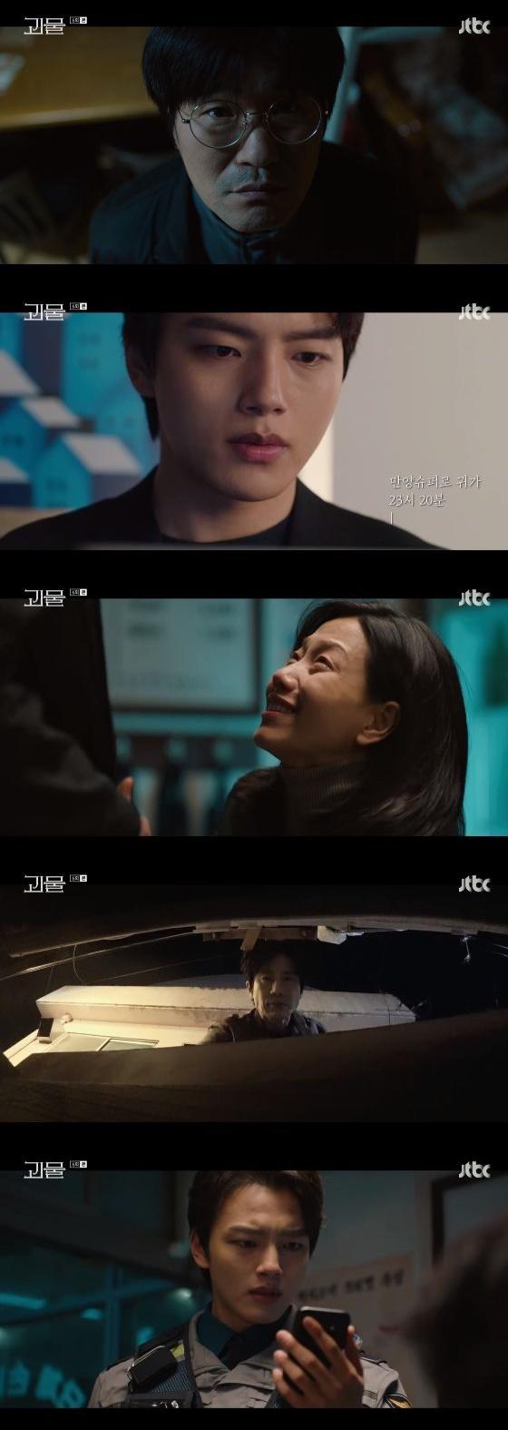 /사진= JTBC '괴물' 방송화면 캡쳐