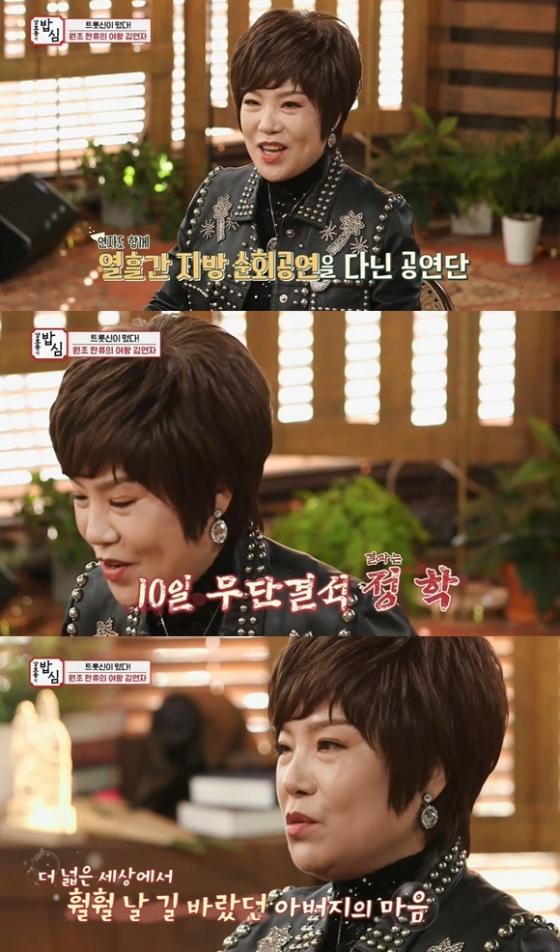 /사진= SBS플러스 '강호동의 밥심' 방송 화면