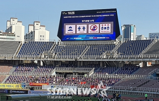 8일 한국과 중국의 도쿄올림픽 여자축구 아시아 최종예선 플레이오프 1차전이 열린 고양종합운동장을 찾은 중국 응원단의 모습. /사진=김명석 기자