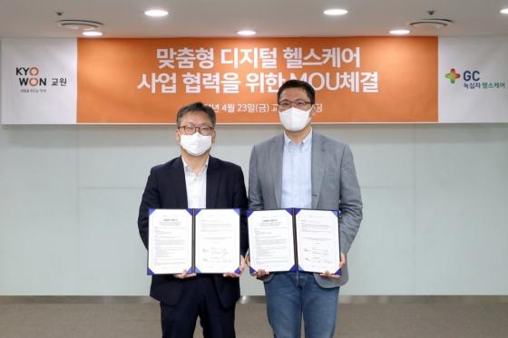 안효조 GC녹십자헬스케어 대표(좌)-장동하 교원그룹 기획조정실장(우)