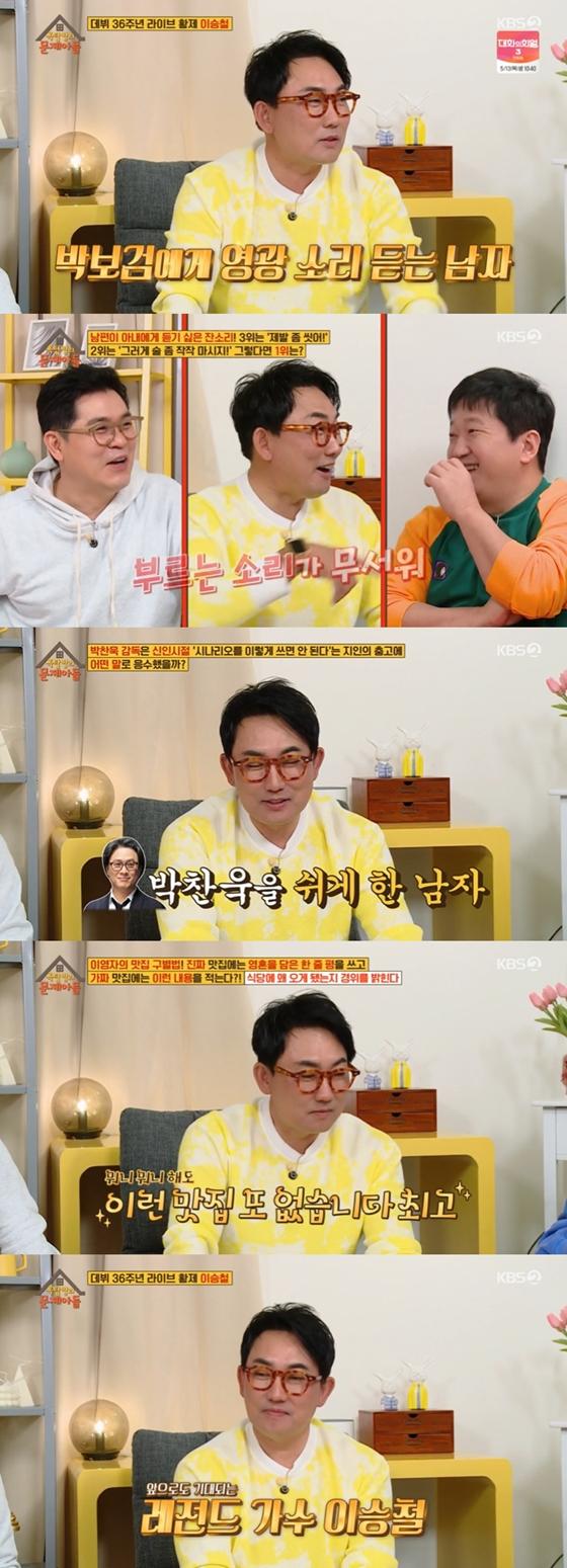 KBS 2TV '옥탑방의 문제아들'에서 이승철이 출연해 입담을 뽐냈다./사진=KBS 2TV '옥탑방의 문제아들' 방송 화면 캡처